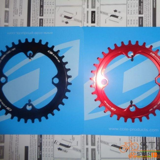 Chain Ring Cole Narrow wide Light Weight 1x Chaninring for 96 BCD or Alivio 3x or Deore 3x or SLX 3x Crankset