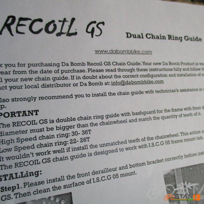 Da Bomb Recoil GS D Double Chainring Chain Guide