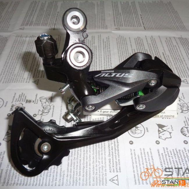 Derailer Shimano Altus 9 Speed M2000 New