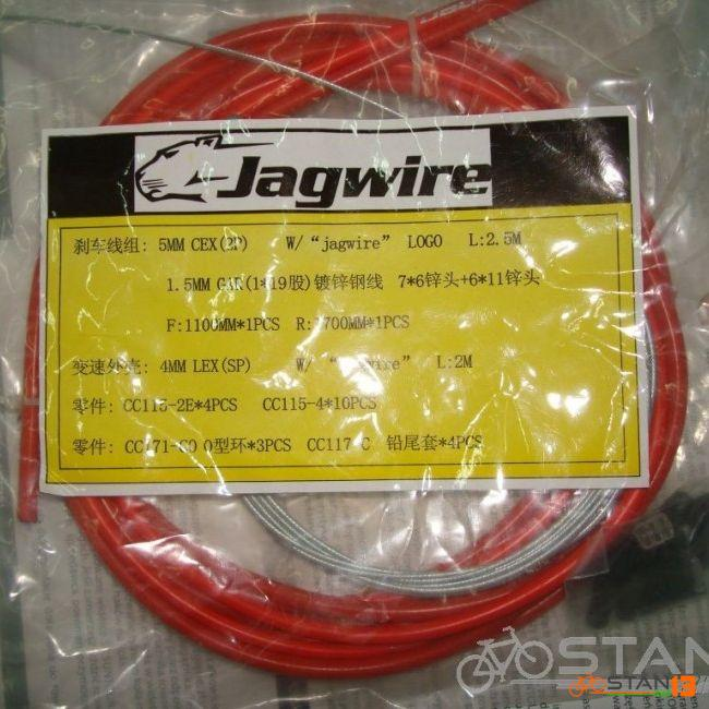 Jagwire Shifter Cable Housing