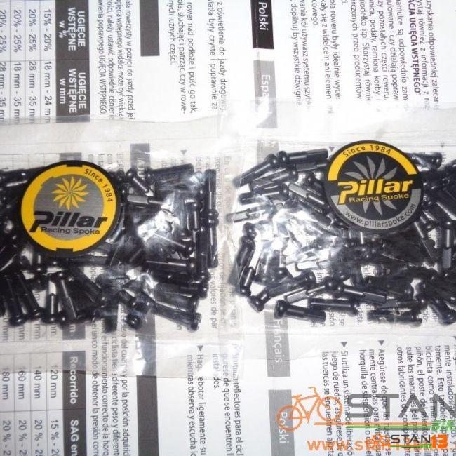 Rim Pillar Brass Nipples Black 64pcs