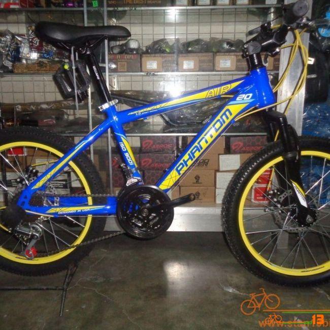 Phantom Air Mini Mountain Bike DISC BRAKES