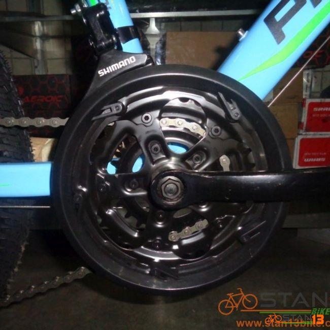 Phantom Hybrid Alloy Mini Mountain Bike with Gears