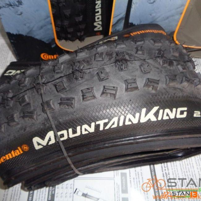 Tire Continental Mountain King 26 x 2.4 Folding SALE Stock Offer!