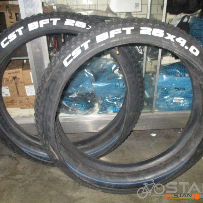 Tire CST BFT 26 x 4.0 Fatbike Tire
