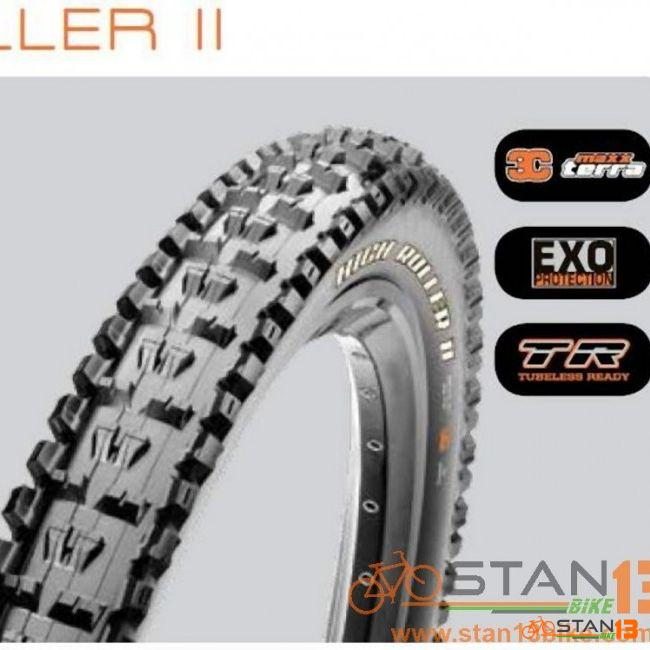 Tire Maxxis High Roller 2 27.5 x 2.30 3C White Logo COMPOUND Tubeless Ready