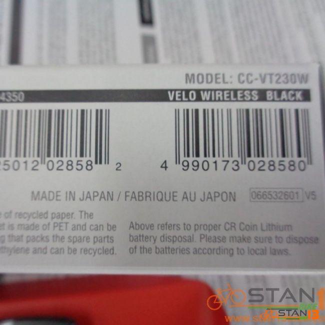 Cateye Velo Wireless Computer Made in Japan