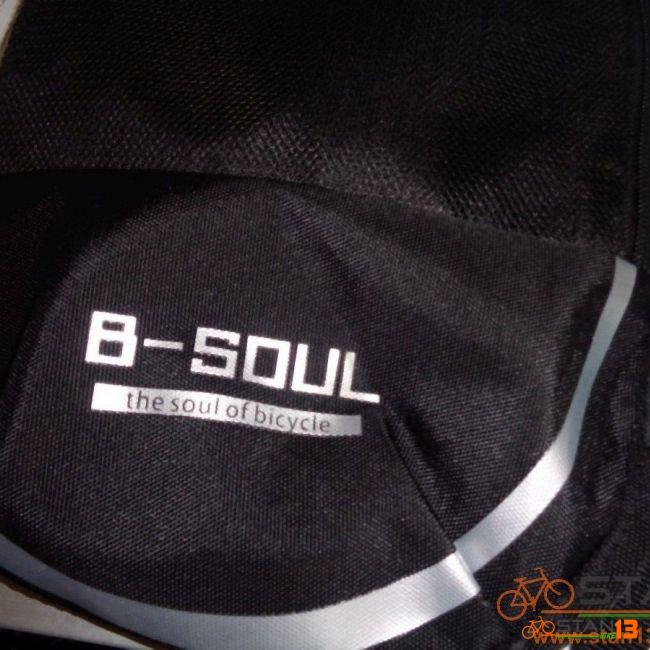 Hydration Bag B soul with Zipper Compartment