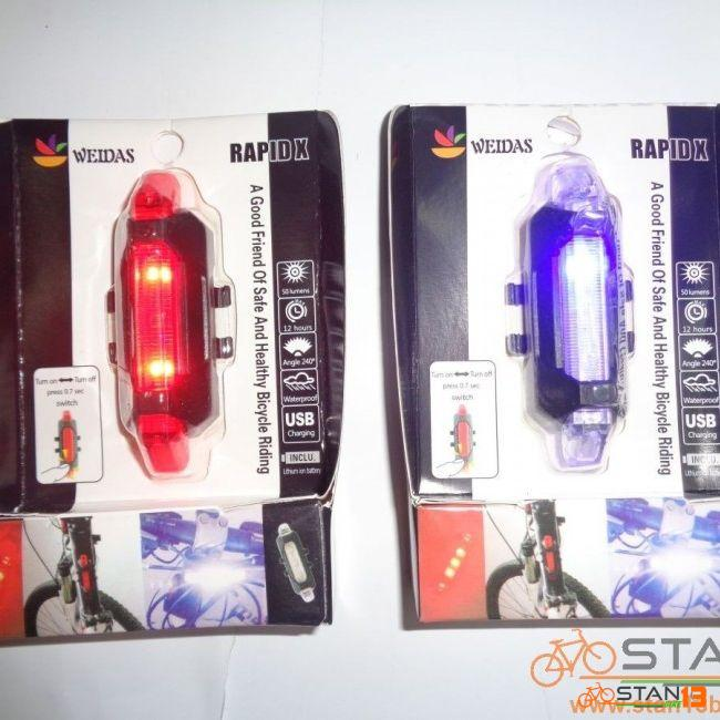 Light Rapid X Basic Light pls specify White or Red