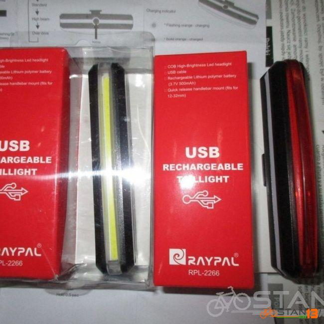 Light Raypal LED Rechargeable Tail Light USB Type