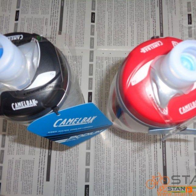 Water Bottle Camelbak Podium Big Chill Water Bottle 25oz