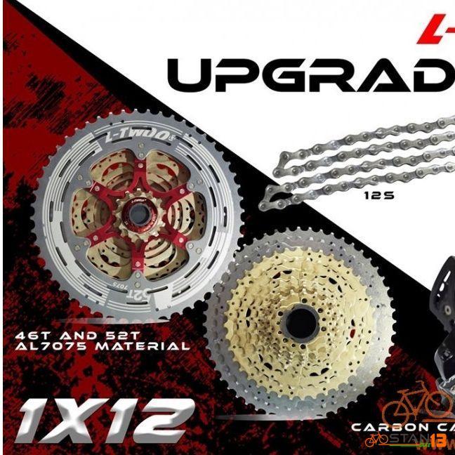 LTWOO A12 12 Speed Upgrade Kit 2020 Model