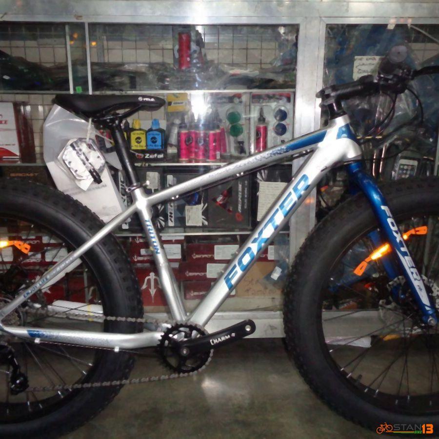 Foxter Triton Alloy Fatbike Hydraulic Brakes 26er
