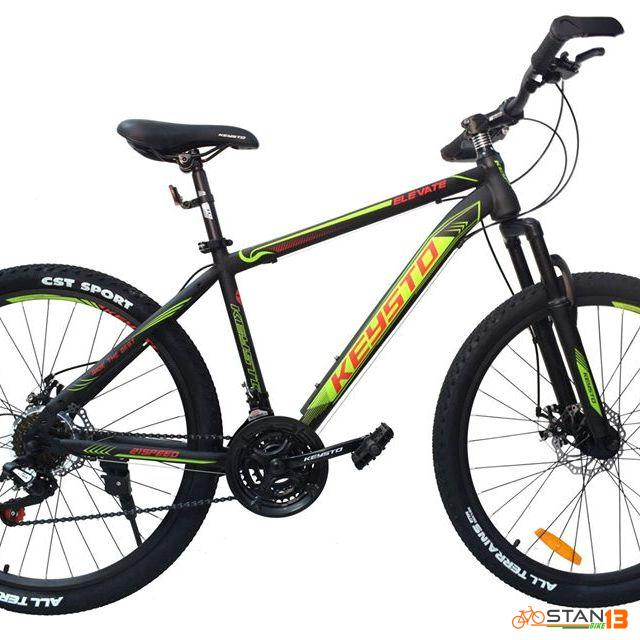Keysto Elevate Steel 26er Mountain Bike Disc Brakes