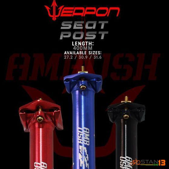 Seatpost Weapon Ambush Full Alloy 31.6 or 30.9 or 27.2