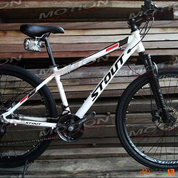 Stout Avenger 27.5 Hydraulic Brakes 21 Speed (7 x 3 Shifter)