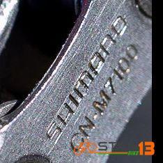 Chain Shimano CN-M7100 12 Speed 126L